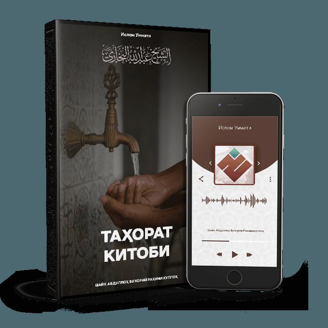 01. Tahorat Kitobi
